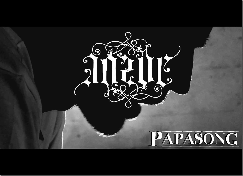 inzoe-papasong-video